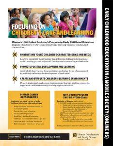 ECEMS brochure PDF